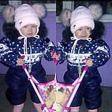 Комбинезон детский на змейке+капюшон с мехом Олени на флисе80-98 см, фото 4