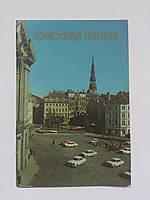 Советская Латвия. 1979 год