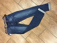 Молодежные женские джинсы варенка с поясом
