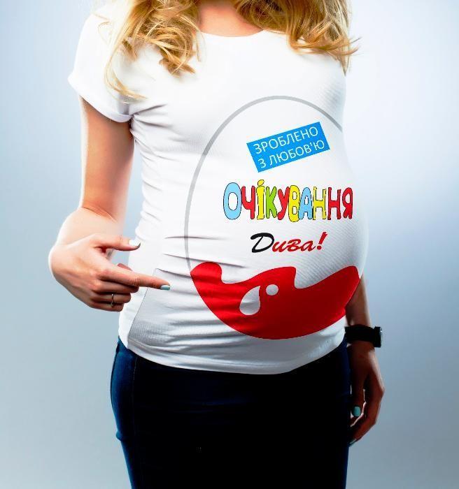 Футболки для беременных с прикольными надписями