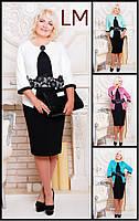 Платье 52,54,56,58,60,62 р женское батал Цветенье лотоса белое черное большого размера голубое розовое футляр