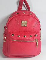 Рюкзак- сумка для девочки подростка малиновая