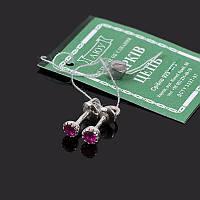 Серебряные серьги гвоздики с цветным камушком, фото 1