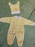 Комплект для новорожденной Черепаха и жираф от 3 до 6 месяцев