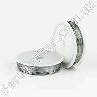 Проволока для рукоделия, серебро, 0.3 мм, 50 м