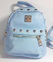 Рюкзак- сумка для девочки подростка голубая