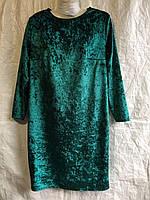 Платья нарядные женские БАТАЛЫ