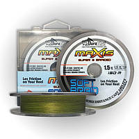 Шнур Maxis Super Soft 8X Braid 150m/0.18mm./13.6kg. (Yarite)