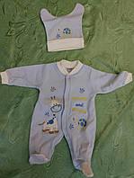 Комплект для новорожденного Черепаха и жираф от 0 до 3 месяцев