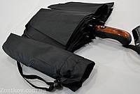 """Президентский зонт """"анти ветер"""" с куполом 121 см. от фирмы """"SilverRain"""""""