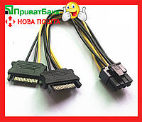 Кабель-переходник 2 Sata- 8-pin (6+2) толстый кабель 18AWG( Майнинг, райзер,riser) (