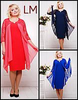 Платье 50,52,54,56,58 р Лепестки розы, синее вечернее женское платье большого размера батал красивое коралл