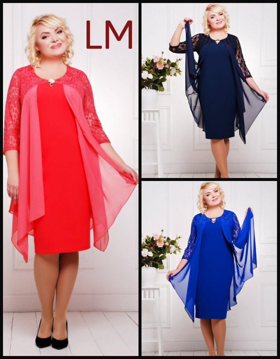 25d5c03cd3298a7 Платье 50,52,54,56,58 р Лепестки розы, синее вечернее женское платье ...