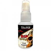 Traper Спрей Конопля  50ml/50g