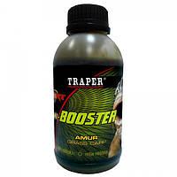 Бустер Traper Амур 300ml/280g