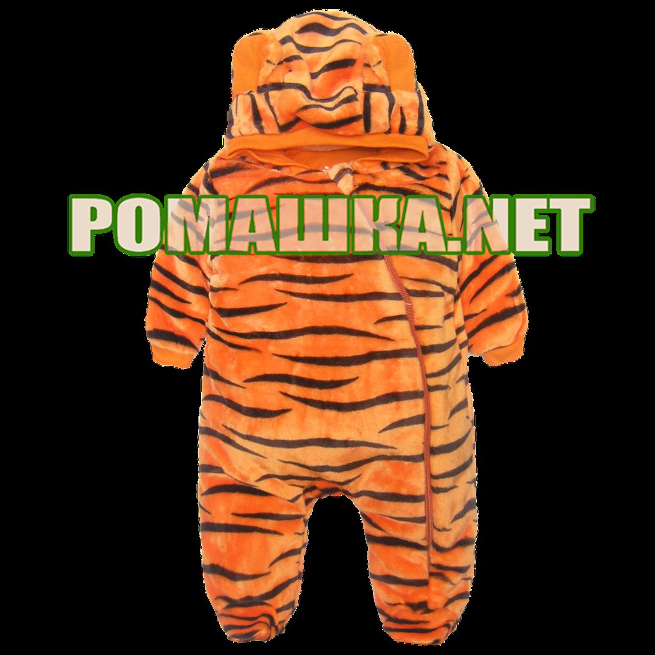 Человечек махровый на подкладке р. 62 68 74 для новорожденного пушистый на ощупь с капюшоном 3880 Оранжевый