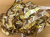 Ленты для Бумажного Шоу Золотые