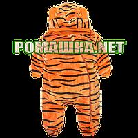 Человечек махровый на подкладке р. 62 68 74 для новорожденного пушистый на ощупь с капюшоном 3880 Оранжевый 74