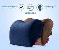 Ортопедическая подушка для шеи на подголовник для автомобиля с эффектом памяти PPW