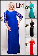 50,52,54,56,58 размер Платье женское синее гипюровое Касабланка, электрик вечернее батал длинное макси большое