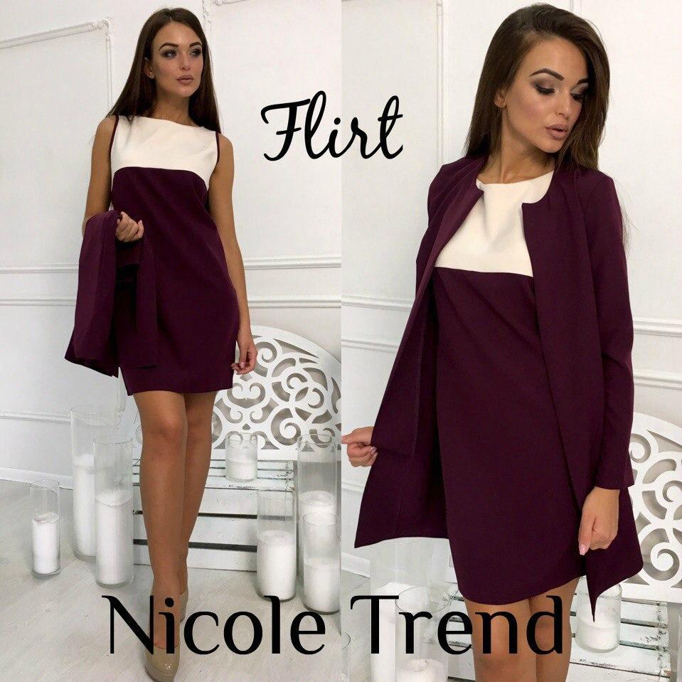 60f44858469 Женский элегантный костюм платье и пиджак - Интернет-магазин