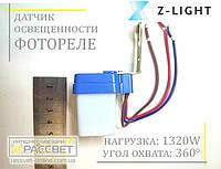 Фотореле день-ночь Z-Light ZL8005 1320W SEN25 6A сумеречный датчик освещенности IP44