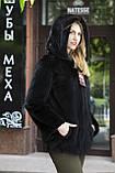 "Кожушок з датської норки ""Мирцелла"" з капюшоном Real mink fur coats jackets, фото 6"
