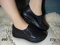 Кожаные кроссовки 37 размера из натуральной кожи (жіночі шкіряні кросівки)