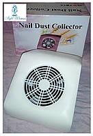 Вытяжка пылесос YRE 20вт для маникюрного стола маленькая 20*23см белая
