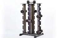 Подставка (стойка) четырехсторонняя для гантелей  (металл, р-р 113х66х58см)