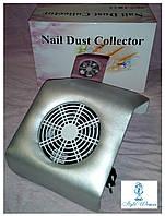 Вытяжка маникюрная пылесос YRE 20вт для маникюрного стола маленькая 20*23см серебро, фото 1