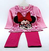 Детский костюм 4 года Турция
