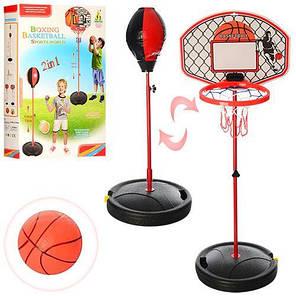 Спортивный игровой набор 2 в 1 Баскетбол и Бокс на стойке М 2996, фото 2