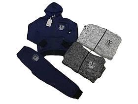Спортивный утепленный костюм на мальчика Sincere, размеры8-16, арт. R-97
