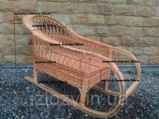 плетеные санки из лозы деревянные купить в украине плетенi