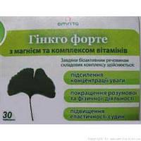 «Гинкго Форте с магнием и комплексом витаминов»