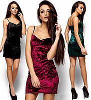 Короткое велюровое платье Окси (42-46 в расцветках)