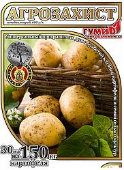 Протравитель Агрозахист 30мл (на 150кг картофеля)