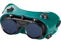 Очки газосварщика с откидными стеклом MTX 891489