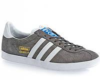 Кроссовки мужские Adidas Gazelle