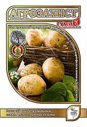 Протравитель картофеля Агрозахист 10мл (на 50кг картофеля)