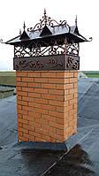 Кованый колпак на дымоход арт.кд 4