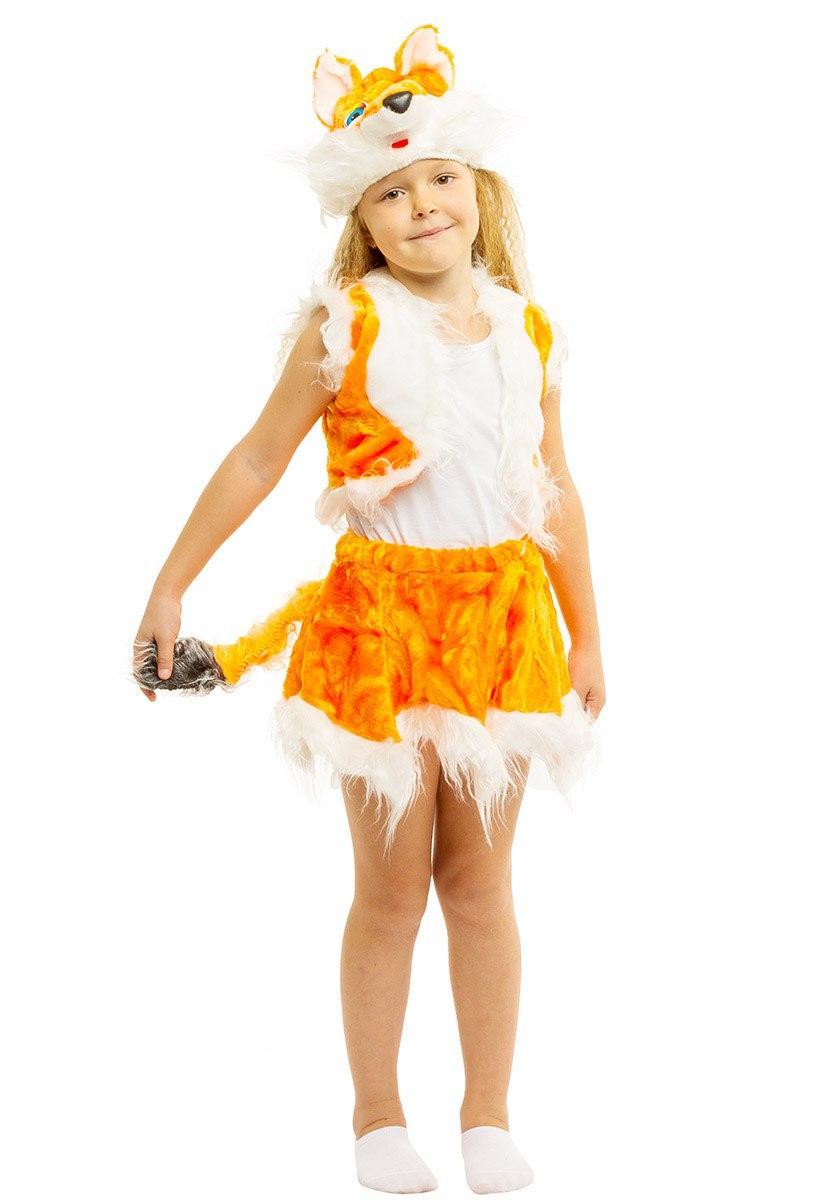 Карнавальный костюм Лисички для девочки меховой (3-7 лет)