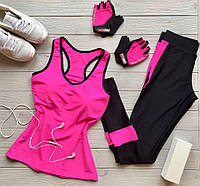 Майка для фитнеса + лосины Portupeya