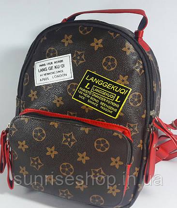 Рюкзак стильный городской молодёжный, фото 2
