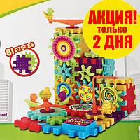3D конструктор детский ФАННИ БРИКС (FUNNY BRICKS, Magic Gears)