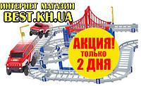 Новинка! Гоночный Автотрек -  Super Racing Track с машинкой  (лучше Hot Wheels и Magic Tracks), фото 1