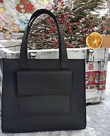 Большая вместительная кожаная сумка ручной работы №1
