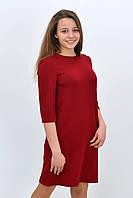 Платье женское трикотажное прямое с карманами  размер 34, 36, 38, 40, 42.