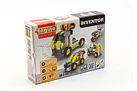 Конструктор Engino - 4в1 Строительная техника (0434)